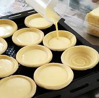 肯德基蛋挞原料,葡式蛋挞皮大号30个