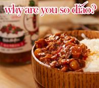 暴漫王尼玛代言!吉香居暴下饭香菇酱250g 4罐