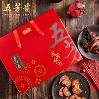 中华老字号:五芳斋 6种美食 礼盒装1540g