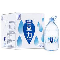 买一赠一!DANONE 达能 益力 天然矿泉水 5L*4瓶 *2件