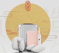 京东 京造官方旗舰店 超级单品日