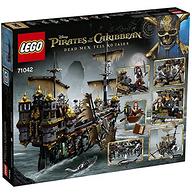 气势恢宏!LEGO 乐高 加勒比海盗系列 71042 沉默玛丽号