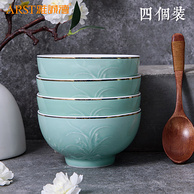 雅诚德 龙泉釉日式陶瓷碗 4个装