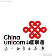 限上海:联通 30天 流量月卡 100G本地流量+1G全国流量