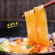 四川味道:好哥们 红薯火锅川粉245g*5袋
