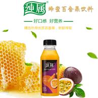 纯属 蜂蜜百香果汁饮料350ml*6瓶