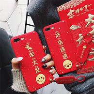 适合oppo全系!创造者 新年文字  红色 硅胶手机壳