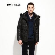 Tony Wear 汤尼威尔 男士 毛领羽绒服