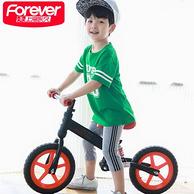 Forever 永久 3-6岁 儿童减震滑步车SJ01