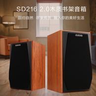 4英寸单元 Dostyle 东格 桌面2.0 木质音箱SD216
