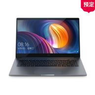 MI 小米笔记本Pro 15.6英寸(i5-8250U、8G、256GB、MX150独显)