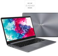 金属薄美机!华硕VivoBook F510UA-AH51 15.6英寸 笔记本