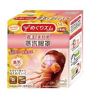 kao 花王 女士蒸汽眼罩 无香型 14片