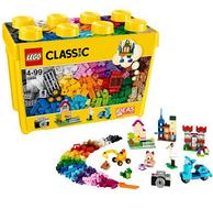 24日0点起:LEGO 乐高 经典创意系列 10698 大号积木盒