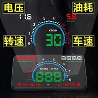安全出行 劲展 车载HUD抬头显示器E350