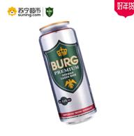 限地区:德国原装 Burg 波格城堡 黄啤酒 500ml*24听
