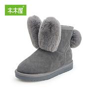 木木屋 加厚棉鞋加绒保暖雪地靴