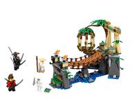 LEGO 乐高 幻影忍者系列 70608 忍者大师命运大决战+凑单品