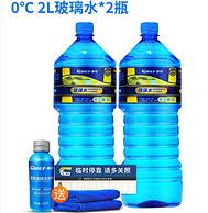 古天乐代言:车仆 汽车 防冻玻璃水 2Lx2瓶装