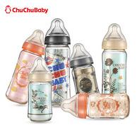 chuchu 啾啾 玻璃宽口径新生儿奶瓶 160ml