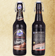 德国原装 Moenchshof 猛士 黑啤酒 500ml*8瓶