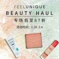 FEELUNIQUE中文官网 精选人气彩妆护肤品牌