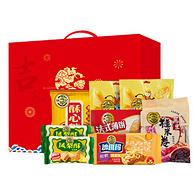 徐福记旗舰店:糖果零食 大吉大利礼盒1406g