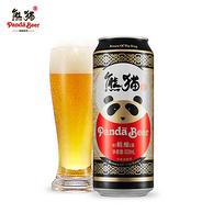 补券:国宝级啤酒 熊猫王 9.5度精酿啤酒 500ml*12听