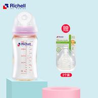 Richell 利其尔 宽口径PPSU 新生儿防胀气奶瓶 260ml