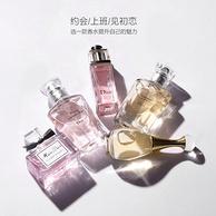 Dior 迪奥 花漾甜心真我香水小样3件套