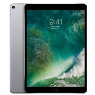 Apple iPad Pro平板电脑10.5英寸  256G