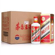 茅台 王子 53度 整箱装白酒 500ml*6瓶