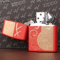 降5美元!ZIPPO 芝宝 Chinese Zodiac 十二生肖·狗 打火机