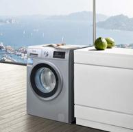 新低!Siemens 西门子 8kg 变频滚筒洗衣机 XQG80-WM10N1C80W