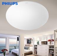 新低:Philips 飞利浦 恒飞 6W 白光 Led吸顶灯33391