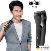 Prime会员:BRAUN 博朗 300s 电动剃须刀