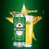 10点:Heineken 喜力 拉罐啤酒500ml*12听 *2件