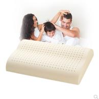 预售款:Dunlopillo 邓禄普 天然乳胶枕62*42*10/12cm