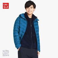 UNIQLO 优衣库 男士 高级轻型 无缝羽绒服400506