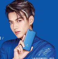 MI 小米 Note3 全网通 6G+64G 智能手机