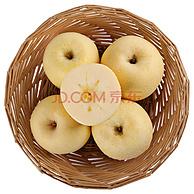 春节正常发货!烟港  冰糖心 奶油苹果 2.5kg