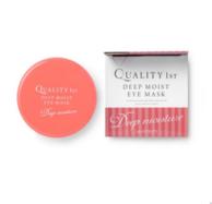 皇后的秘密 Quality 1st 高保湿抗皱滋润眼膜 60枚*2盒