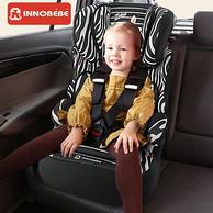 中欧双?#29616;ぃ?#27861;国进口 innobebe 儿童安全座椅