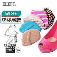 屈臣氏热卖产品:Eleft 女士 高跟鞋前掌垫 3双装