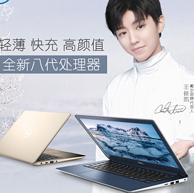 18日0点:Dell 戴尔 成就5000 R1605S 13.3英寸笔记本(i5-8250U、8G、256G)