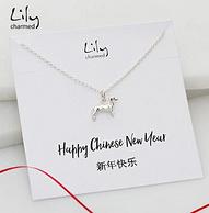 Lily charmed 925银 腊肠狗项链
