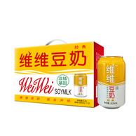 维维  原味豆奶饮料礼盒装300mlx12罐x2件