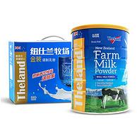 新西兰进口,818g*2罐 Theland牧场金装调制乳粉
