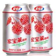 宏宝莱 荔枝味 碳酸饮料汽水330ml*12罐装