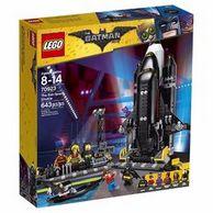 库存浅!LEGO 乐高 BATMAN MOVIE 蝙蝠侠大电影 70923 蝙蝠穿梭机